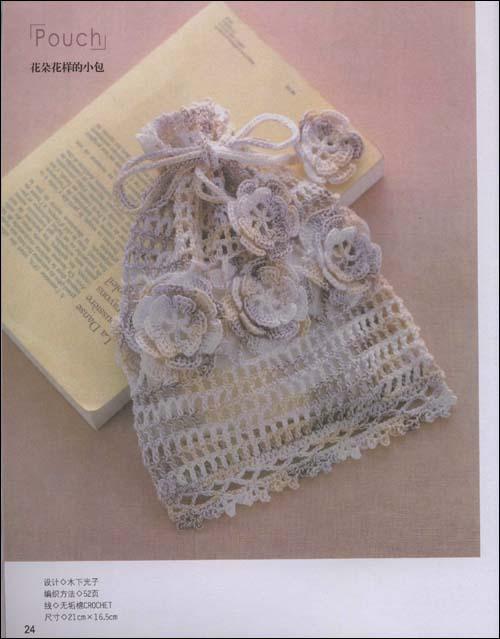 棉线•丝线•麻线:让你入迷的蕾丝编织