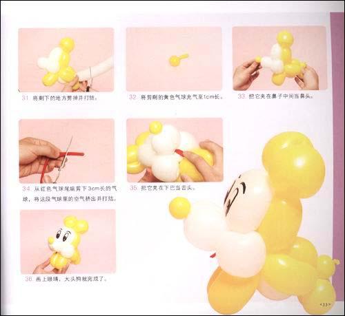 气球魔法造型/小魔-图书-亚马逊 [气球造型, 魔术
