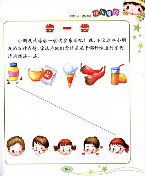大红花幼儿教育系列(套装共9册)(附赠dvd光盘9张)/社