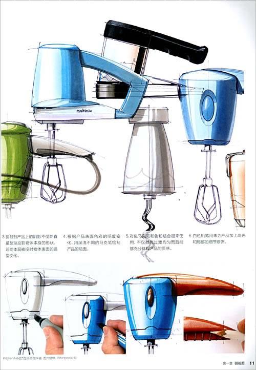 产品设计手绘技法:亚马逊:图书