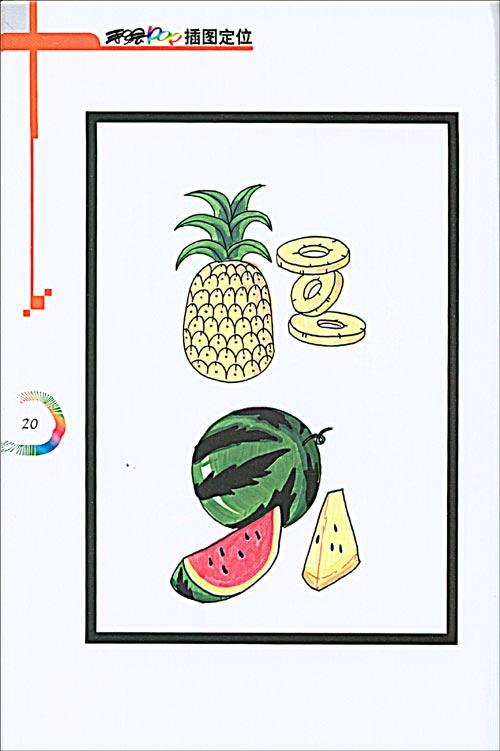手绘pop 水果销售海报