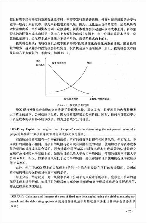 利率期权也分为欧式期权和美式