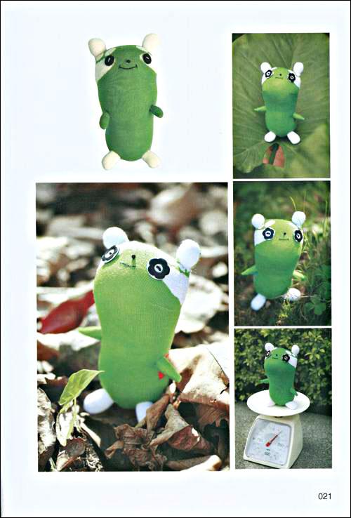 《第一本教你做袜子娃娃的书》 马祥静【摘要 书评 】