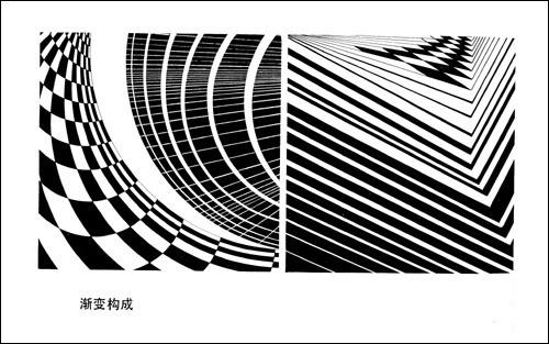设计基础平面构成图片