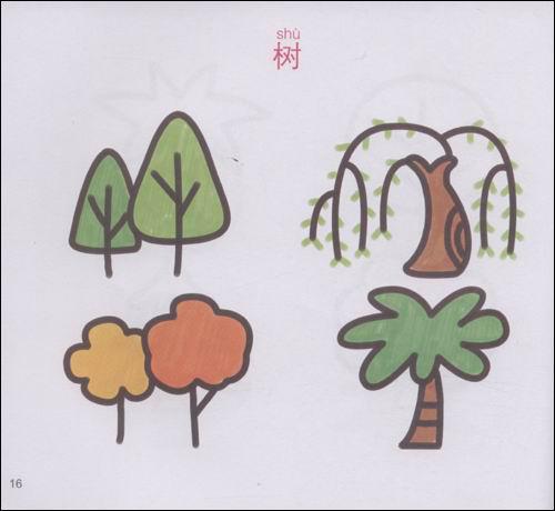 动漫 儿童画 卡通 漫画 头像 500_460