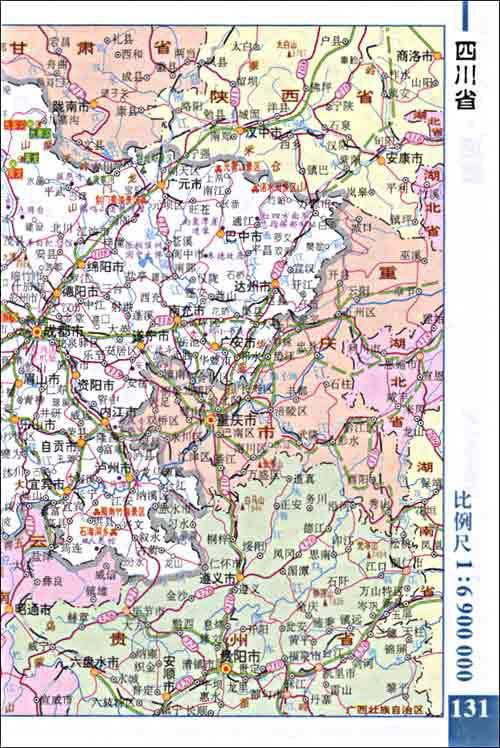 澳门特别行政区  台湾省  地图小知识  插图:    《袖珍中国地图册》