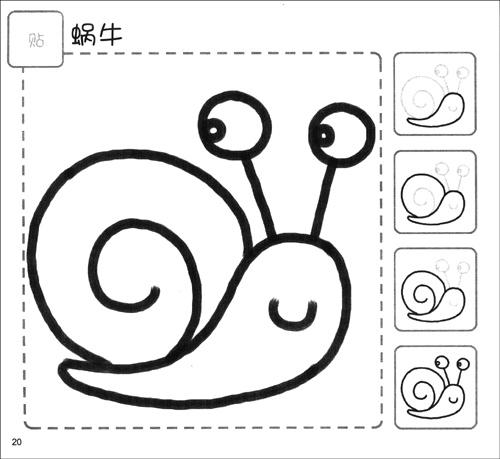 儿童黑白线描画范画15; 图片