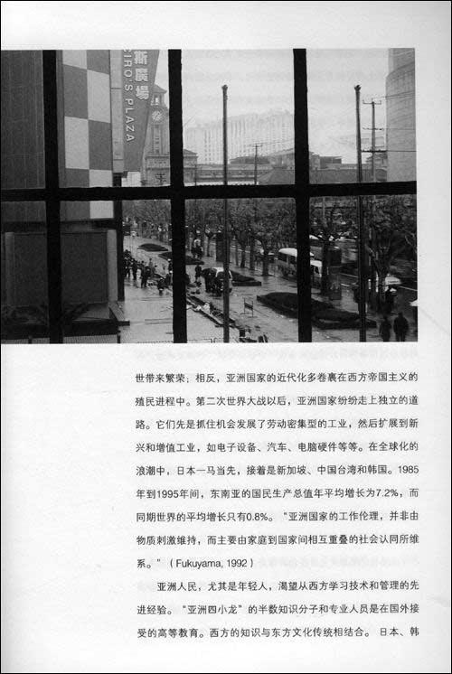松江方塔园的何陋轩