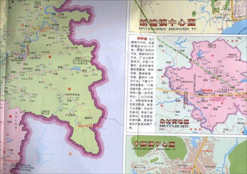 番禺哪里有广州银行_萝岗区地图 我要广州市黄埔区和萝岗区的地图,这个地图怎么下载 ...
