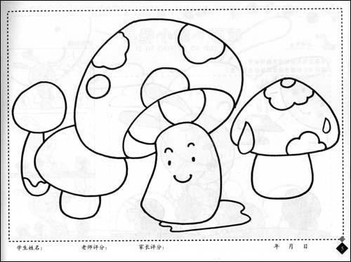 幼儿填色本 幼儿填色画图片大全 幼儿园小班填色画  儿童涂色画素材