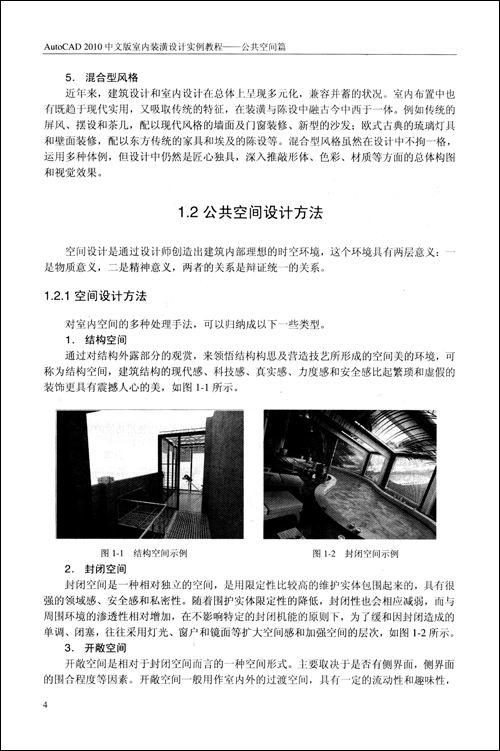 新闻资讯 室内装潢群  室内透视画法技-陕西亿人装潢 .