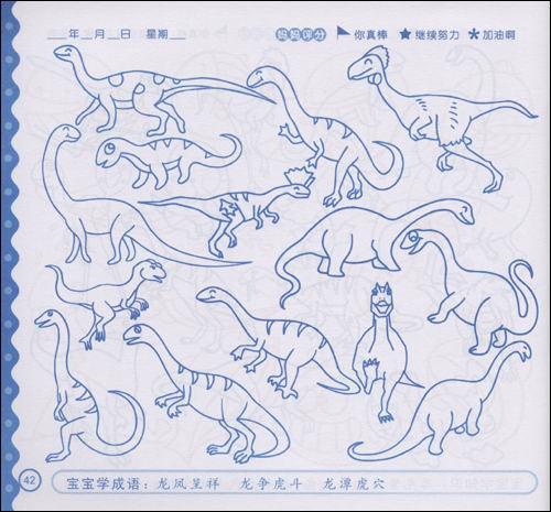 卡通海洋生物简笔画_海洋生物简笔画,海洋生物简笔画大全图片; 海底