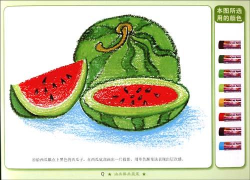 回至 油画棒画蔬果 (平装)
