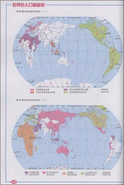 形成焚风的形成世界一月平均气温世界七月平均气温世界一月海平面气压图片