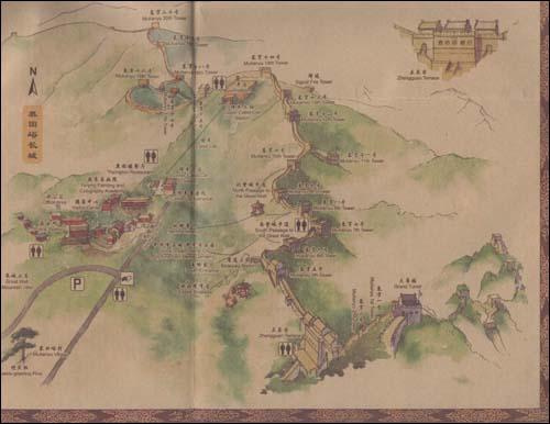 北京手绘旅游地图:长城(典藏版)