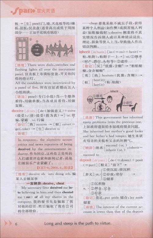 【新视野大学英语课文v课文音频听说读写大全3如何用pr合辑教程图片