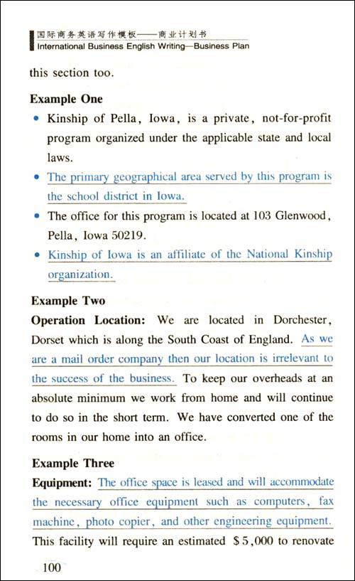国际商务英语写作模板:商业计划书/高晓宇-图书