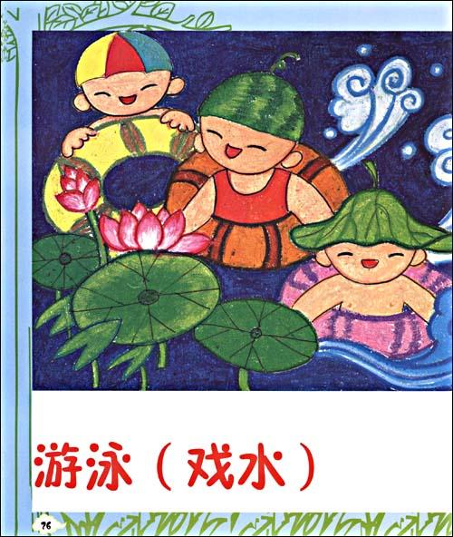 春夏秋冬 猫 装饰画——螃蟹 不倒翁娃娃 瓢虫 阿福 小树林 鱼 蝴蝶