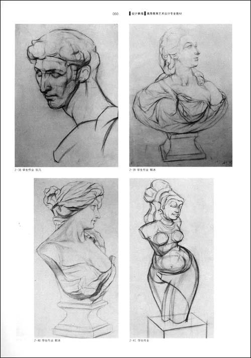 回至 设计素描:结构,表现与创意素描 (平装)图片