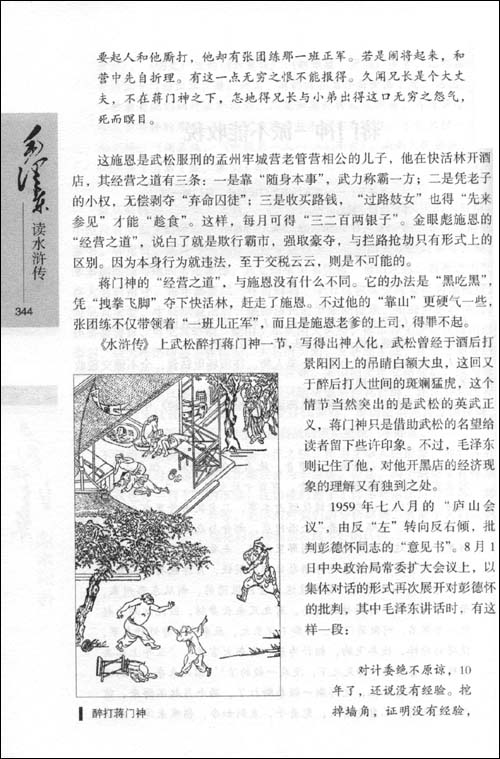 """得寸进尺 美议员提议成立""""台湾防务评估委员会"""""""