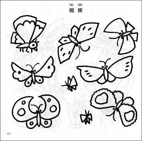 儿童简笔动物画 [平装]