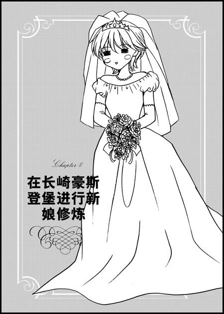 动漫 简笔画 卡通 漫画 手绘 头像 线稿 450_630 竖版 竖屏