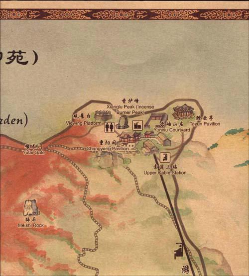 北京手绘旅游地图:走进香山平装–2009年9月1日
