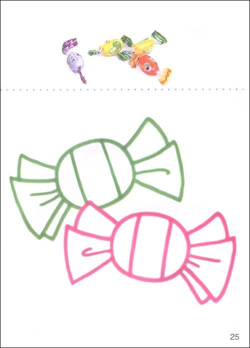 幼儿益智小手涂色:2-3岁涂色