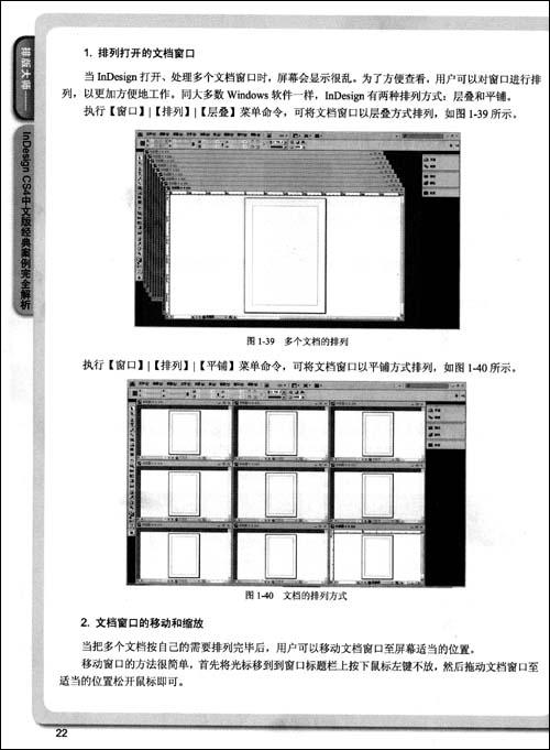 排版素材边缘框