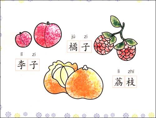 幼儿简笔画:蔬菜水果;; 全新现货 幼儿简笔画.