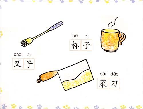 生活用品/刘丽君-图书-亚马逊; 水杯简笔画; 【商城正版】幼儿简笔画