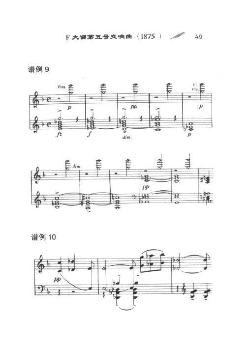 由单簧管奏出而由法国号