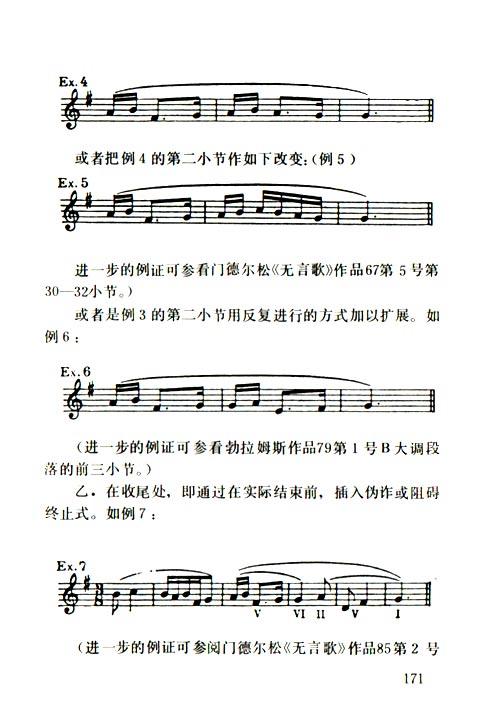 这首壮丽宏伟,气势磅礴的交响曲在贝多芬的交响曲出现之前,是最有英雄