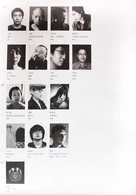 韩寒:独唱团