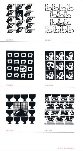 近似构成平面设计图片-基础设计全程教学平面构成 吴晓兵