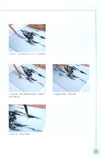 2.5 写意花鸟  3.2.6 工笔花卉  3.2.7 工笔山水  3.2.