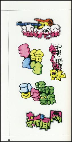 手绘pop标题字库1:亚马逊:图书