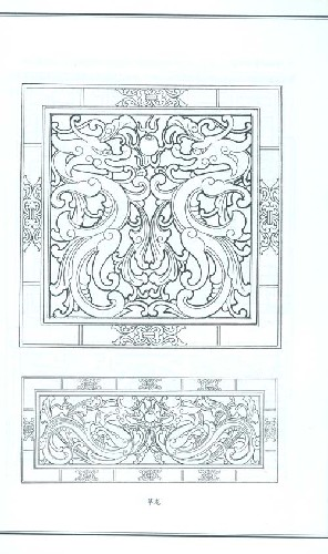 素描中式家具手绘