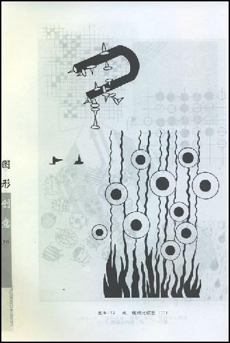 手机图形创意 设计_手机图形创意图片