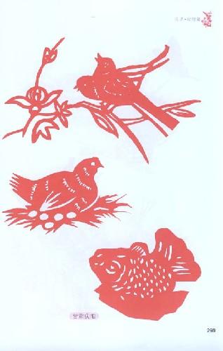 目录   人物篇 花草·动物篇 剪纸书目一览表 剪纸版本收藏参考