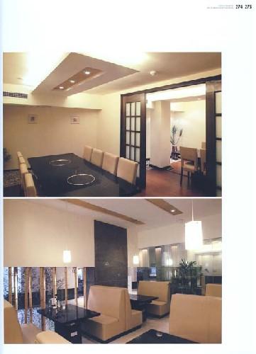 酒店餐厅与咖啡厅设计 [精装]