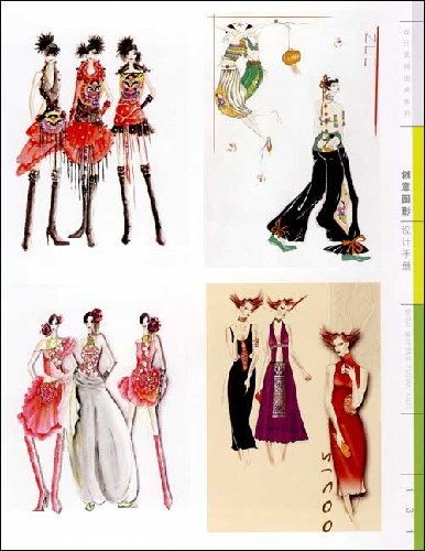 创意图形设计手册 [平装]