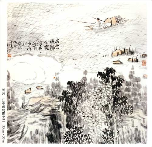 回至 中国老年大学书画教材山水画小品:云水 (平装)