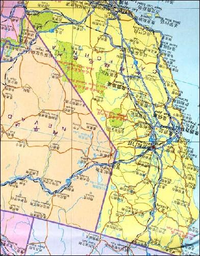 《美国交通城市旅游》是由成都地图出版社出版.  插图