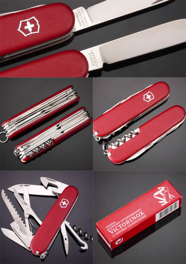 Victorinox瑞士军刀瑞士军刀经济型 猎人3.3713(91毫米红4层)