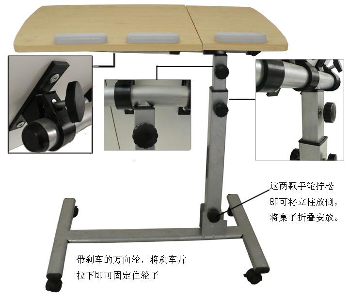 可示移动升降双台面电脑桌 qq-100 木纹色
