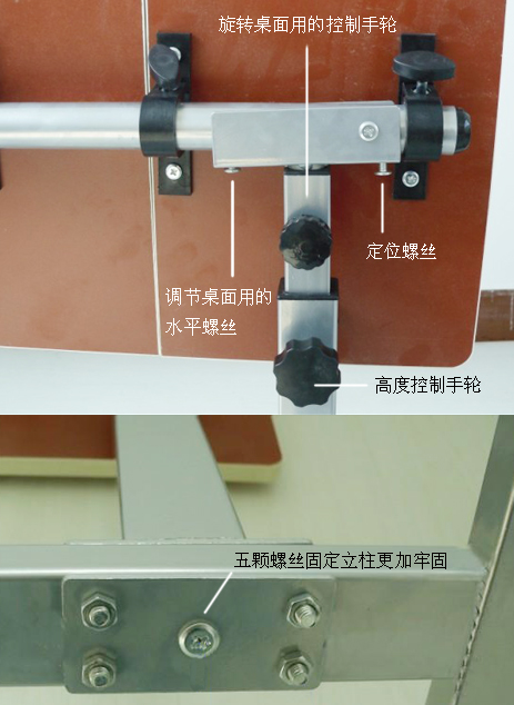 可示移动升降双台面电脑桌 qq300 金松木