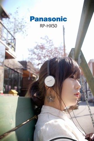 行货Panasonic松下RP-HX50E-S 超轻薄头戴式耳机 99元包邮