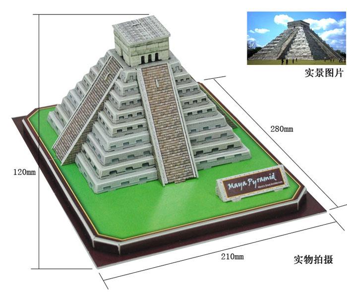卡乐宝diy立体拼图—墨西哥玛雅金字塔2801d