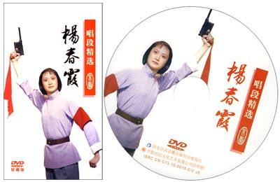 同年随团赴香港演出神话京剧《白蛇传》,传统京剧《杨门 女将》,由于